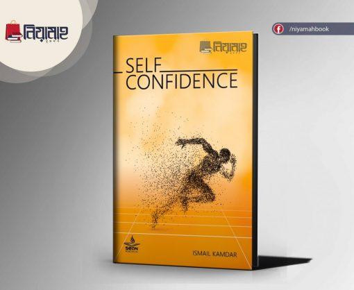 SELF–CONFIDENCE