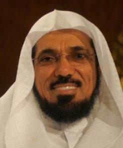 ড. সালমান আল আওদাহ